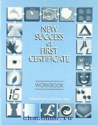 New Succ At First Cert WB